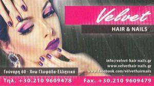 VELVET HAIR & NAILS