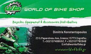 WORLD OF BIKE SHOP