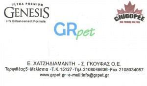 GR PET (ΧΑΤΖΗΔΙΑΜΑΝΤΗ Ε & ΓΚΟΥΦΑΣ Σ ΟΕ)
