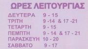 HAIR STYLE ΧΡΥΣΟΥΛΑ (ΝΙΤΣΟΥ ΧΡΥΣΟΥΛΑ)