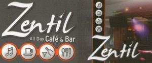 ZENTIL (ΣΥΡΡΑΚΟΣ ΔΗΜΗΤΡΙΟΣ Π)