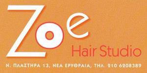 ZOE HAIR STUDIO (ΠΕΛΕΚΗ ΖΩΗ)