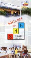 3 – 4 – 5 (ΒΕΝΤΟΥΡΗ ΧΡΥΣΟΥΛΑ)