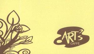 ART CAFE (ΓΙΑΝΝΑΡΗΣ ΣΤΕΦΑΝΟΣ)
