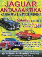ΜΑΝΤΙΚΑΣ Μ & ΚΩΝΣΤΑΝΤΑΚΕΛΗΣ Κ ΟΕ