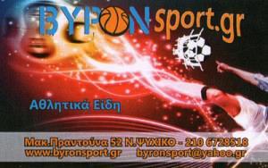 BYRON SPORT