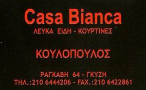 CASA BIANCA (ΚΟΥΛΟΠΟΥΛΟΥ ΚΥΡΙΑΚΗ)
