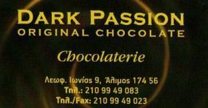 DARK PASSION ORIGINAL CHOCOLATE (ΠΑΠΑΝΑΣΤΑΣΟΠΟΥΛΟΣ ΓΕΩΡΓΙΟΣ & ΣΙΑ ΟΕ)