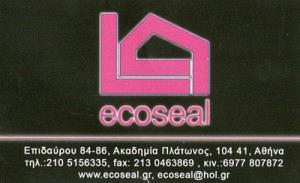 ECOSEAL (ΕΥΑΓΓΕΛΙΟΥ ΦΡΑΝΤΖΕΣΚΑ ΜΟΝΟΠΡΟΣΩΠΗ ΕΠΕ)
