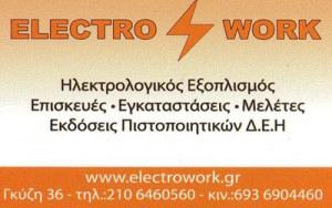 ELECTROWORK