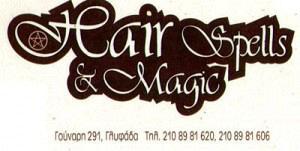HAIR SPELLS & MAGIC (ΚΑΣΙΟΥΛΑΣ  ΔΗΜΗΤΡΙΟΣ)