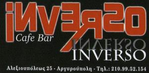INVERSO (ΝΑΣΟΠΟΥΛΟΣ ΑΝΑΣΤΑΣΙΟΣ)