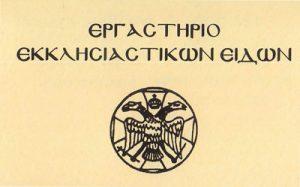 ΚΑΤΣΑΚΟΥΛΑΣ ΠΕΤΡΟΣ