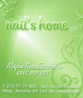 NAILS HOME