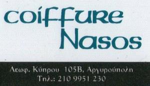 COIFFURE NASOS (ΓΚΙΟΓΚΑΣ ΑΘΑΝΑΣΙΟΣ)