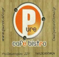 PURE CAFE BISTRO (ΨΑΡΡΑΣ ΙΩΑΝΝΗΣ)