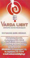 VARDA LIGHT