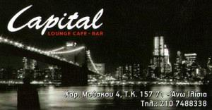 CAPITAL LOUNGE CAFE – BAR