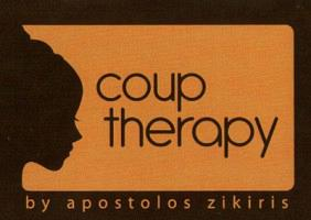 COUPE THERAPY (ΖΗΚΥΡΗΣ ΑΠΟΣΤΟΛΟΣ)