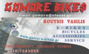 GOMORE BIKES