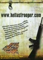 HELLAS TROOPER (ΦΑΡΑΝΤΑΤΟΣ ΧΡΗΣΤΟΣ & ΣΙΑ ΕΕ)