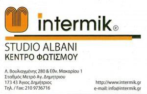 STUDIO ALBANI
