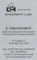 INVESTMENT CARE