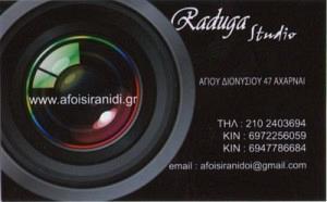 RADUGA STUDIO