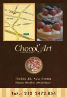 CHOCOL' ART