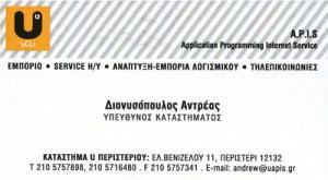 YOU (ΔΙΟΝΥΣΟΠΟΥΛΟΣ ΑΝΔΡΕΑΣ & ΣΙΑ ΟΕ)