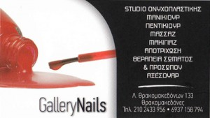 GALLERY NAILS