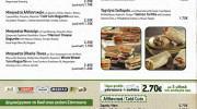 ΓΡΗΓΟΡΗΣ ΜΙΚΡΟΓΕΥΜΑΤΑ – COFFEE RIGHT (ΓΕΩΡΓΟΠΟΥΛΟΣ ΠΑΝΑΓΙΩΤΗΣ & ΣΙΑ ΟΕ)