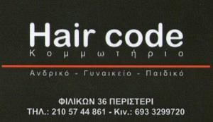 HAIR CODE (ΗΛΙΑΚΗ ΚΑΛΛΙΟΠΗ)