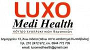 LUXO MEDI HEALTH (ΦΑΦΟΥΤΗ ΕΛΕΝΗ)