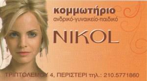 NIKOL