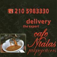 cafe Ntalas μικρογεύσεις