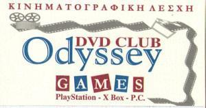 ODYSSEY (ΜΑΚΑΡΗΣ ΓΕΩΡΓΙΟΣ)