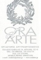 ORA D' ARTE (ΘΕΟΦΑΝΟΠΟΥΛΟΥ ΜΑΡΙΑ)