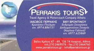 PERRAKIS TOURS