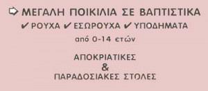 ΠΗΓΗ (ΒΟΥΓΙΑΤΖΗΣ ΝΙΚΟΛΑΟΣ)