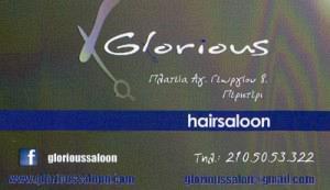 GLORIOUS (ΚΛΩΝΑΡΗΣ Ε & ΝΤΟΤΣΙΚΑ Κ ΟΕ)