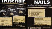 TRUST HAIR BY SAKIS (ΠΑΝΑΓΙΩΤΟΠΟΥΛΟΣ ΑΘΑΝΑΣΙΟΣ)