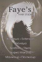 FAYE΄S HAIR STUDIOS