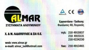 ALMAR (ΛΑΔΟΠΟΥΛΟΣ Χ & ΣΙΑ ΟΕ)