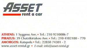 ASSET RENT A CAR (ΤΣΙΟΥΚΗΣ ΦΩΤΙΟΣ ΜΟΝΟΠΡΟΣΩΠΗ ΕΠΕ)