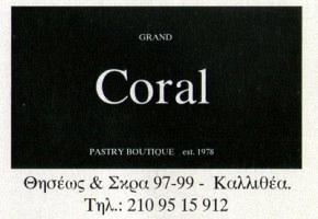 CORAL (ΚΟΛΙΟΣ ΓΕΩΡΓΙΟΣ)