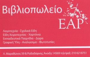 ΦΡΑΓΚΟΥΛΑΚΗ ΝΙΚΗ