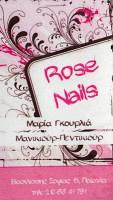 ROSE NAILS (ΓΚΟΥΡΛΙΑ ΜΑΡΙΑ)