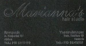 MARIANNA'S HAIR STUDIO (ΓΚΑΛΙΟΥΡΗ ΜΑΡΙΑΝΝΑ)