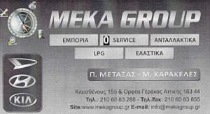 MEKA GROUP